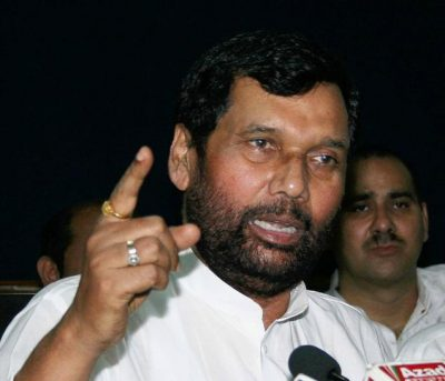 I Agree With Every Decision Of Chirag Ram Vilas Paswan Indileak Latest India Breaking News Real Hard News Scam News Politics Entertainment News